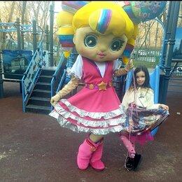 Карнавальные и театральные костюмы - Ростовая кукла Лол, 0