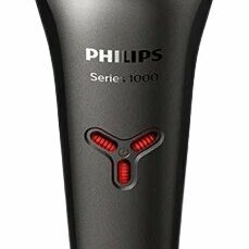 Электробритвы мужские - Электробритва Xiaomi Philips S1203, 0