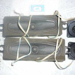 Запчасти к аудио- и видеотехнике - Динамики для бытовой радиотехники, 0