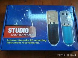 Микрофоны - микрофон+фантомное питание+пантограф+поп фильтр, 0