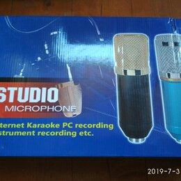 Микрофоны и усилители голоса - микрофон+фантомное питание+пантограф+поп фильтр, 0