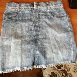 Юбки - Продам светло джинсовую юбку, 0