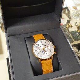 Наручные часы - Женские часы Zeppelin 7039-1, 0