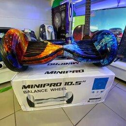 Моноколеса и гироскутеры - Гироскутер Minipro 10.5'', 0