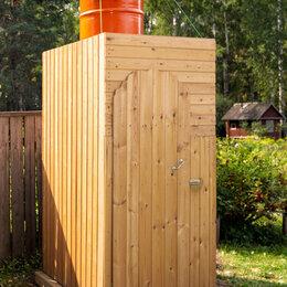 Души - Дачный летний душ, деревянная душевая кабина, доставка и установка, 0