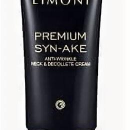 Дезинфицирующие средства - Антивозрастной крем для шеи и декольте LIMONI  Premium Syn-Ake Anti-Wrincle ..., 0