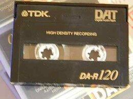 Карты памяти - DAT кассеты, 0