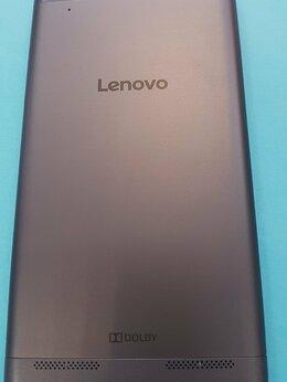 Корпусные детали - Задняя крышка Lenovo Vibe K5 Plus (A6020A46)…, 0