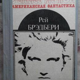 """Художественная литература - Серия """"Американская фантастика"""", 0"""