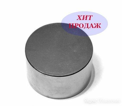 Неодимовый магнит 50x30 диск по цене 1600₽ - Магниты, фото 0