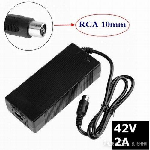 Зарядное устройство сетевое  42V 2A RCA type 8mm для гироскутера / E-bike по цене 990₽ - Блоки питания, фото 0