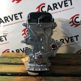 Двигатель и топливная система  - Двигатель G4FC Rio, Cerato, Solaris 1.6л 123лс, 0