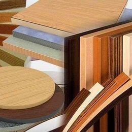 Дизайн, изготовление и реставрация товаров - Распил ЛДСП для мебели, 0