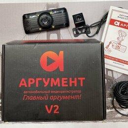 Видеорегистраторы - Видеорегистратор Аргумент V2, 0