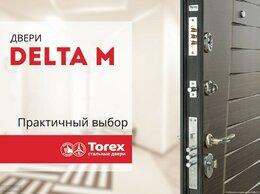 Входные двери - Дверь ТОРЕКС М10, 0