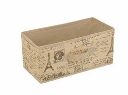 Аксессуары и комплектующие - Короб для хранения Париж, 0