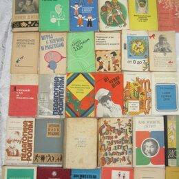 Художественная литература -  А.С. Макаренко. Воспитание гражданина. 1988 год, 0