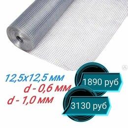 Заборчики, сетки и бордюрные ленты - Сетка сварная оцинкованная 12,5х12,5 мм, 0