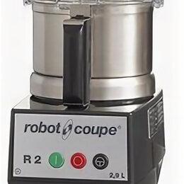 Промышленные миксеры - ROBOT-COUPE Куттер серии R2, 0