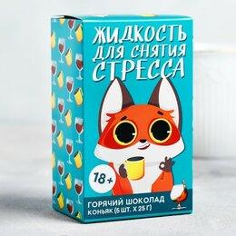 Продукты - Горячий Шоколад молочный , 0