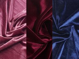 Рукоделие, поделки и товары для них - Ткань бархат стрейч разные цвета, 0