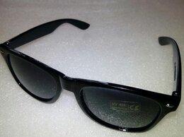 Очки и аксессуары - Солнечные очки разных цветов, 0