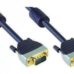 Кабели и разъемы - Провода VGA, DVI, HDMI, Tape B, 0