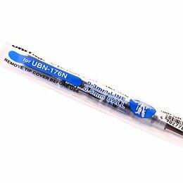 Лабораторное и испытательное оборудование - Стержень капилярный UBR-76N 0,5мм син/ для Uni-Ball Vision RT (UBN-176N) /12, 0