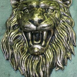 Статуэтки и фигурки - Литой лев, 0