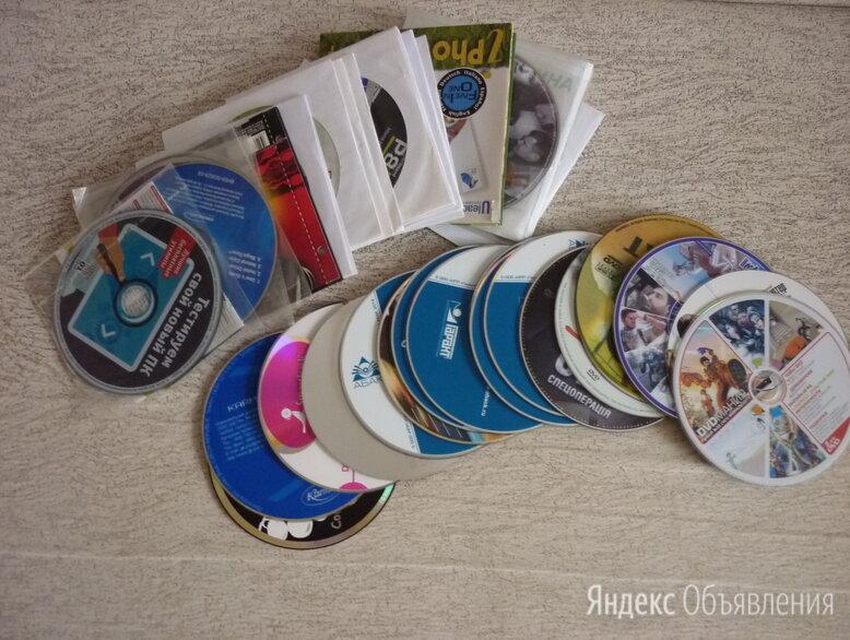 Диски CD по цене 10₽ - Видеофильмы, фото 0