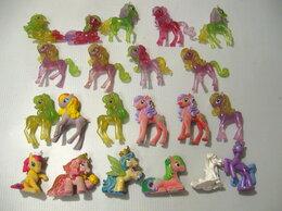 Игровые наборы и фигурки - Поняшки (игрушки пони) есть 21 шт. Пакетом торг., 0