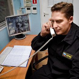 Сторожа - охранник в офис, 0