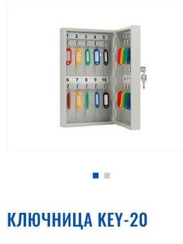 Настенные ключницы и шкафчики - Ключница с брелками, 0
