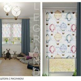 Римские и рулонные шторы - Штора рулонная с рисунком, 0