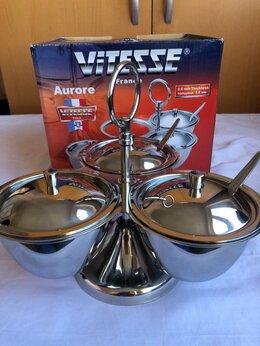 Аксессуары для готовки - набор для соусов   Vitesse France, 0