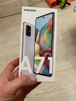 Мобильные телефоны - Самсунг а 71 128гб, 0
