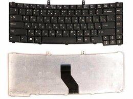 Аксессуары и запчасти для ноутбуков - Клавиатура для ноутбука Acer Extensa 4220 4230…, 0