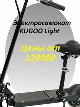 Самокаты - Электpoсамокат KUGOO Light, 0