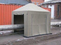 Палатки - Палатка сварщика 2,5х2,5 м, 0
