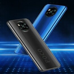 Мобильные телефоны - Xiaomi Poco X3 120hz+732G+128gb новые, 0