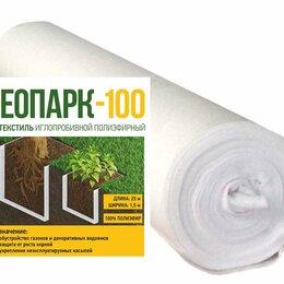 Аксессуары и средства для ухода за растениями - Геотекстиль 100 иглопробивной  1,5мх25м, 0