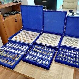 Подарочные наборы - Шахматы из камня, 0