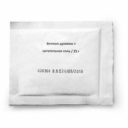 Продукты - Дрожжи винные BEERVINGEM с питательной солью, 0