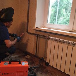 Ремонт и монтаж товаров - Ремонт ,монтаж  Отопления.Замена  Радиаторов,батарей,регистров в Новосибирске., 0