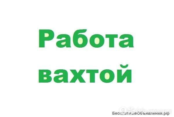 Фрезеровщик  в компанию ВЕЛЕС - Фрезеровщики, фото 0