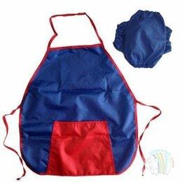 Одежда - Фартук (Проф-Пресс) + нарукавники синий с красным карманом, 0