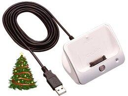 Запчасти и аксессуары для планшетов - Кредл USB для Sony Pega-UC50, 0