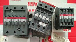 Электрические щиты и комплектующие - Комплектующие для электрических щитов, 0