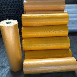 Укрывной материал и пленка - Плёнка п/э, цветная, 0