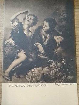 Конверты и почтовые карточки - Открытки начала 20-го века. Европа., 0